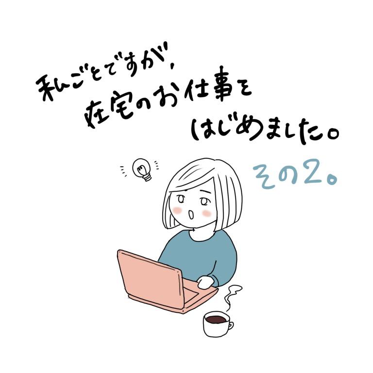 マイ 添削 z ページ 者 会